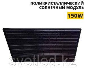 Поликристаллический солнечный модуль FSM-150P