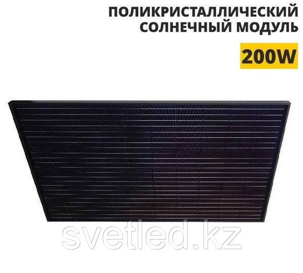 Поликристаллический солнечный модуль FSM-200P