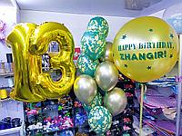 """Happy Birthday 13"""