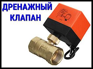 Дренажный клапан (автопромывка) для Парогенератора Ocean Pro