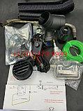 Отопитель салона автомобильный 24в   2 кВт Синджи, фото 3
