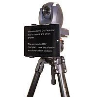 Телесуфлер для PTZ камер TP-150