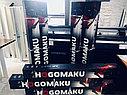 Hogomaku PRO+ | Хогомаку Про+, фото 2