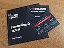 Hogomaku PRO+ | Хогомаку Про+, фото 6