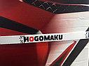Hogomaku PRO+ | Хогомаку Про+, фото 7