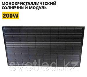 Монокристаллический солнечный модуль FSM-200М