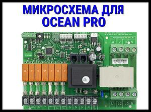 Микросхема для Парогенератора Ocean Pro