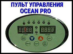 Пульт управления для Парогенератора Ocean Pro