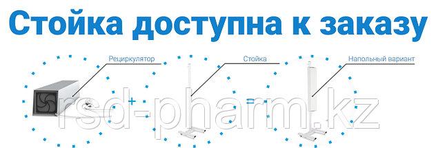 Бактерицидный рециркулятор воздуха SVT-SPC-Med-UV-Antibiotik, фото 3