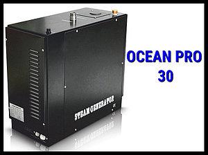Парогенератор Ocean Pro 30 c пультом управления