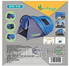Палатка MIR-930 четырехместная двухслойная автомат