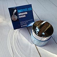 Крем для лица с гиалуроновой кислотой Zenzia, фото 1