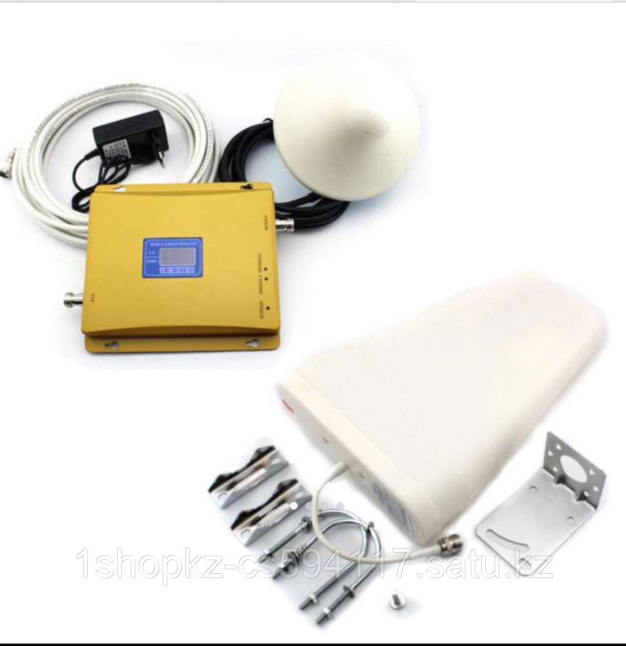 Усилитель сигнала сотовой связи GSM+3G