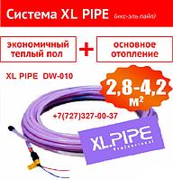 Теплый пол XL PIPE/DW-010