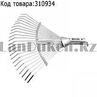 Грабли веерные 22 зуба без черенка раздвижные 270-460 мм PALISAD 61767 (002)