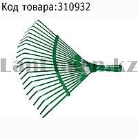 Грабли веерные 22 зуба без черенка PALISAD 61770 (002)