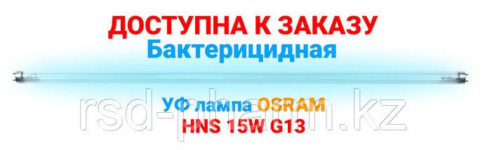 Бактерицидный рециркулятор воздуха Армстронг SVT-SPC-Med-ARM-595-595 UVC-18W-30W-5000K-PR, фото 3
