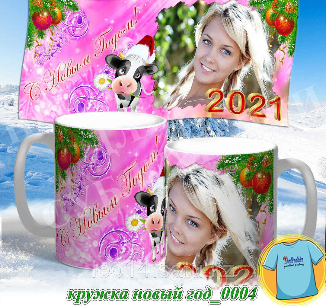 Кружка новый год 0004
