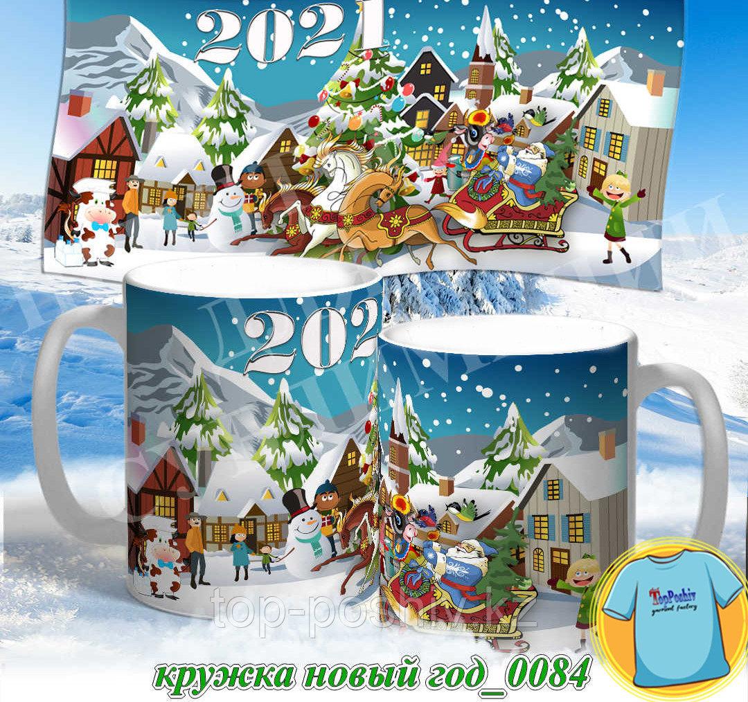 Кружка новый год 0084