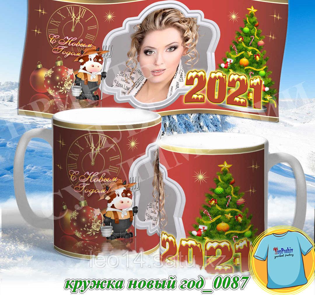 Кружка новый год 0087