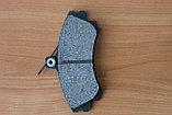 Колодки тормозные передние CARISMA , фото 2