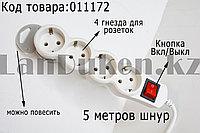 Удлинитель сетевой фильтр с выключателем iPower W4-50M 5м