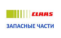 Воздушная защита жатки Claas Conspeed + ступица 998810.1