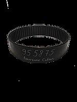 Кольцо дистанционное 103х440 мм, 955875