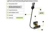 Система контроля высева RECORD 08-02-01 для дисковой сеялки Атрия (Ремсинтез)