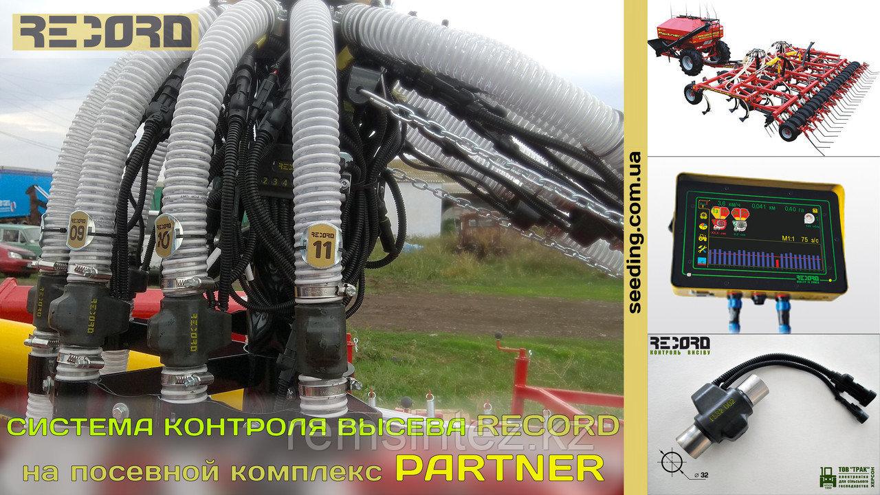 Система контроля высева на Посевной комплекс Партнер 7,5 - сплошной посев - фото 1