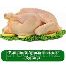 Вектан 150  арт.2936 Аромат курицы