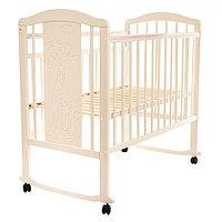 Детская кровать Pituso Noli Жирафик колесо-качалка Слоновая кость