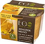 Мыло золотое для тела и волос, фото 2