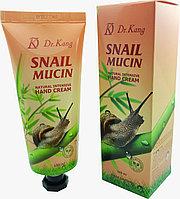 Dr.Kang Крем для рук с муцином улитки Snail Mucin Natural Intensive Hand Cream / 100 мл.