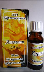 Апельсин, эфирное масло, 10 мл