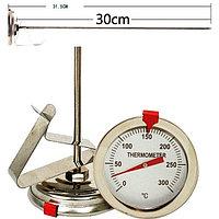 Термометр с длинным щупом 30 см от 0° до 300° С