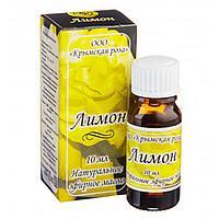 Лимон, эфирное масло, 10 мл