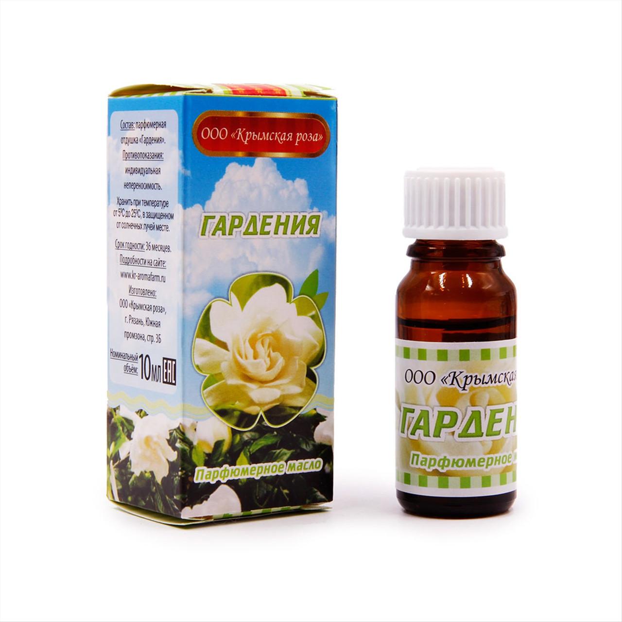Гардения, парфюмерное масло, 10 мл