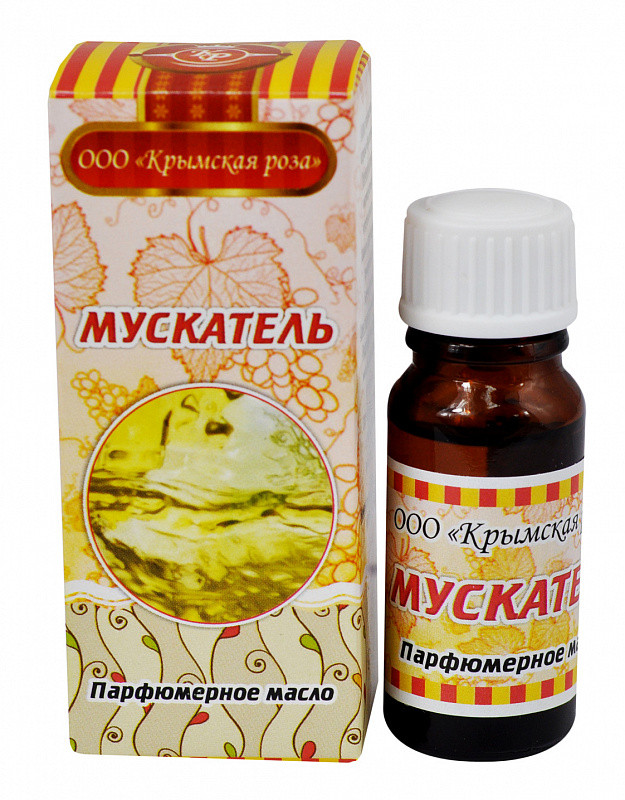 Мускатель, парфюмерное масло, 10 мл