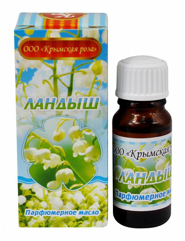 Ландыш, парфюмерное масло, 10 мл
