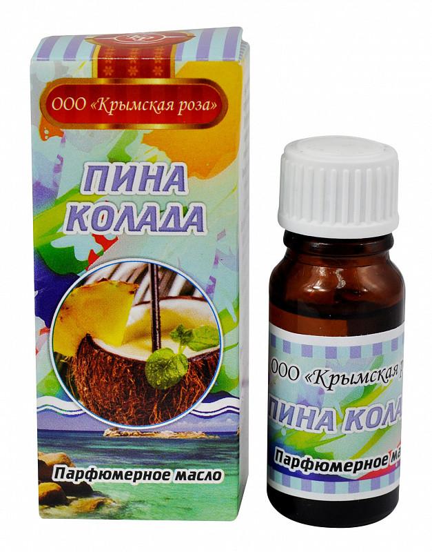 Пина Колада, парфюмерное масло, 10 мл