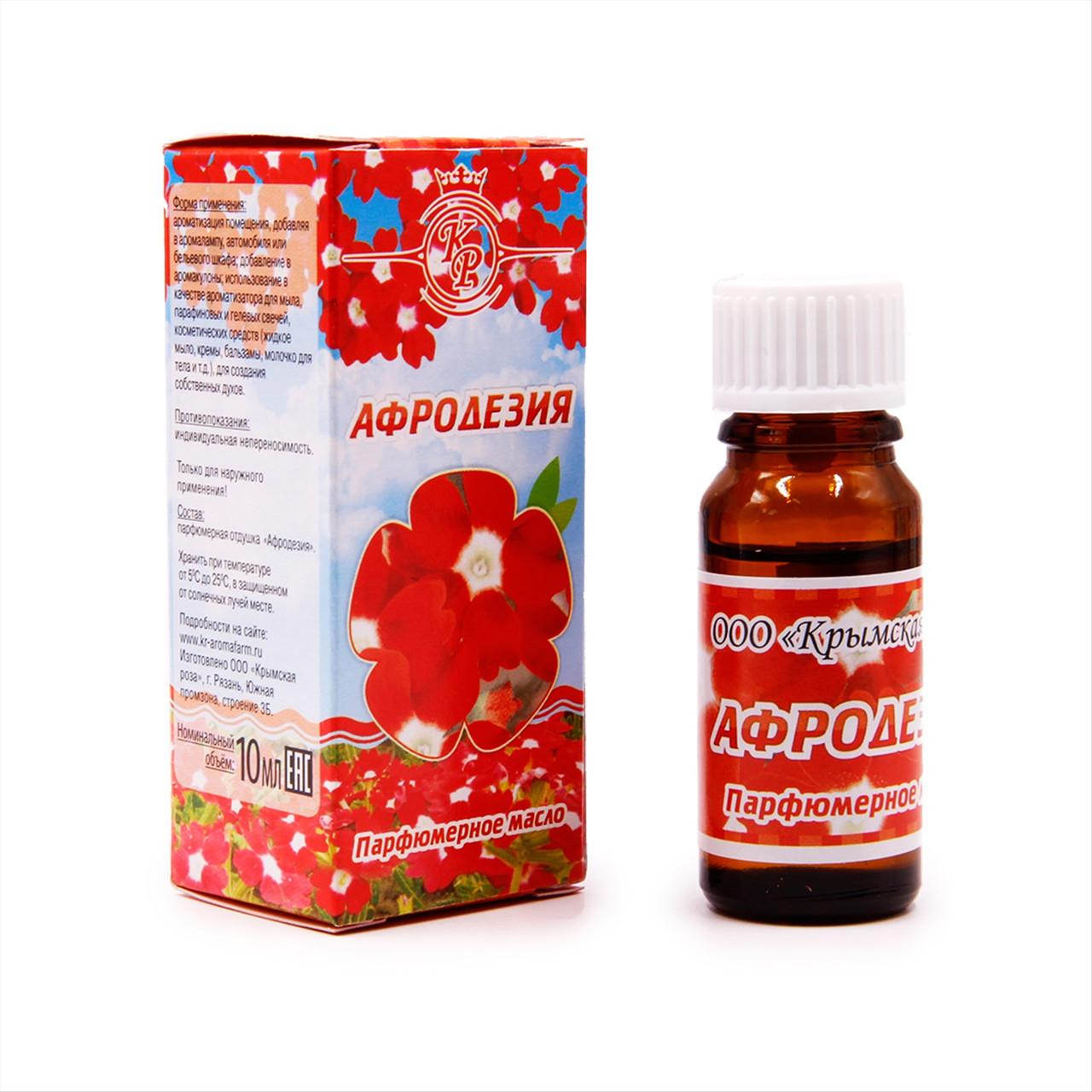 Афродезия, парфюмерное масло, 10 мл