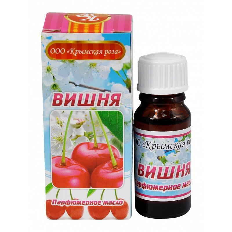 Вишня, парфюмерное масло, 10 мл