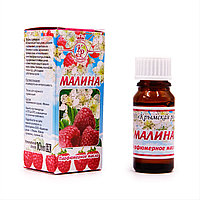 Малина, парфюмерное масло, 10 мл