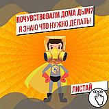 Самоспасатель ШАНС-Е, фото 4