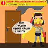 Самоспасатель Шанс-Е, фото 5