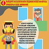 Самоспасатель Шанс-Е, фото 8