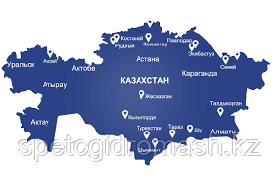 Бесплатная доставка запчастей по Казахстану