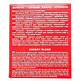 Активатор воды Энергетическая природная смесь 3-х минералов 380 г (шунгит, горный кварц, кремень), фото 2