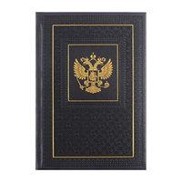 Ежедневник недатированный А5, 176 листов deVENTE Symbol, искусственная кожа, тонированный блок, золотой срез,